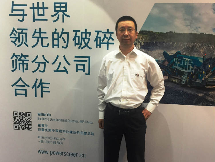 Powerscreen enters the Chinese market at Bauma China
