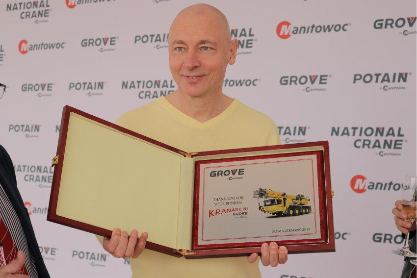 Kranark wins dealer relationship award at bauma 2019