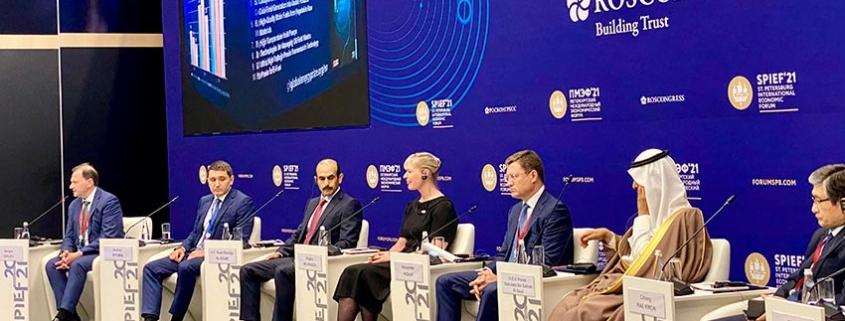 GECF participates in the St. Petersburg Forum